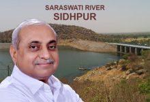 Photo of સિદ્ધપુર: સરસ્વતી નદી પર નિર્માંણ પામતા બ્રીજનું જાતનિરીક્ષણ કરતા નાયબ મુખ્યમંત્રી નિતીન પટેલ.