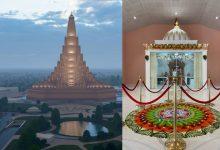 Photo of જગત જનની ર્માં ઉમિયાનું 431 ફૂટ ઊંચું મંદિરના નિર્માંણકાર્યનો શુભારંભ, 2026 સુધીમાં પૂર્ણ થશે નિર્માંણકાર્ય- પ્રમુખ, વિશ્વ ઉમિયા ફાઉન્ડેશન