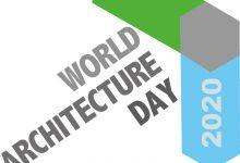 "Photo of આજે ""World Architecture Day-2020"" પર ""A Better Urban Future"" થીમ પર ઉજવણી"