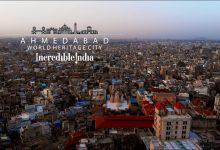 Photo of ઈઝ ઓફ લિવિંગ ઈન્ડેક્સ 2020: સૌથી સારા રહેવાલાયક શહેરોમાં અમદાવાદ ત્રીજા સ્થાને