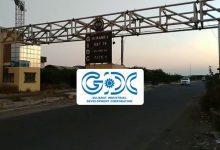 Photo of GIDCએ ઔદ્યોગિક પ્લોટ ફાળવણીના ભાવમાં 15 ટકાનો વધારો કર્યો