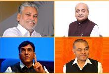 Photo of ગુજરાતના નવા મુખ્યમંત્રી કોણ બનશે, કેન્દ્રીય હાઈકમાન્ડ જ નક્કી કરશે.